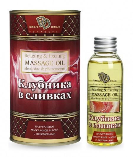 Массажное масло КЛУБНИКА В СЛИВКАХ 50 мл